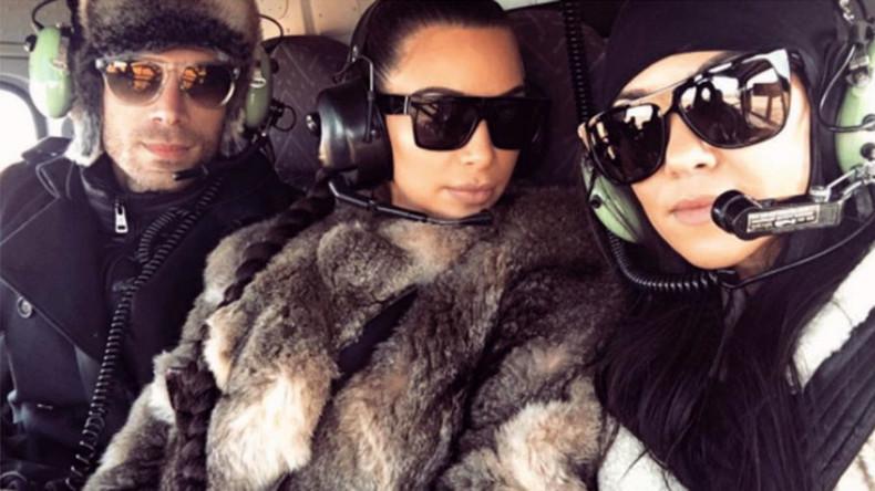 Secret agent Kardashian: Reality TV star branded Instagram mole by Iran's Revolutionary Guards