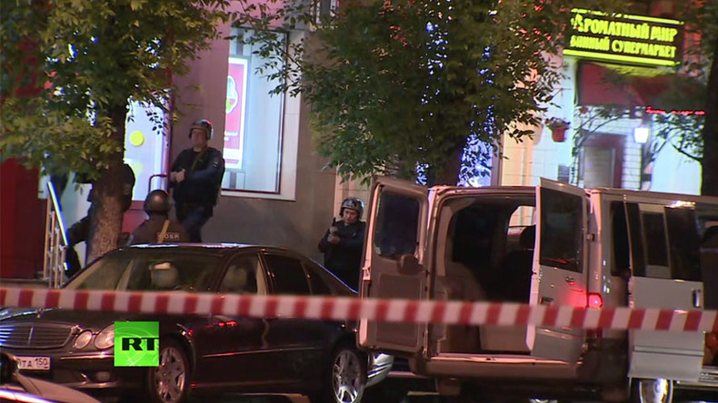 Gunman shot dead after taking 6 hostage in Moscow bank