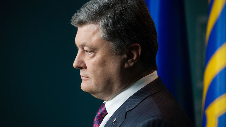 Poroshenko's firms under scrutiny over offshore ownership of German plant