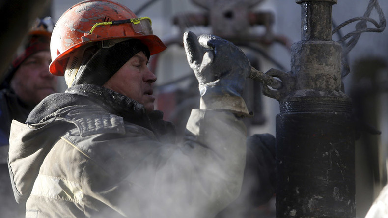 Russian oil trading platform attracts Chinese interest