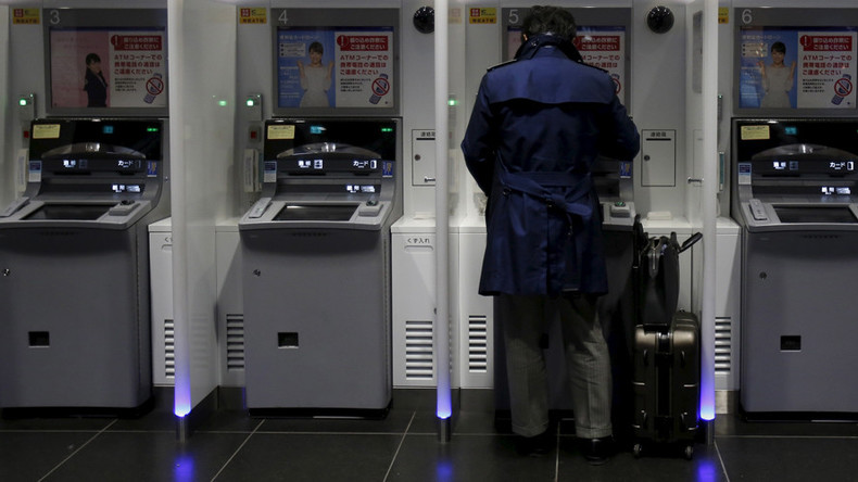 Ocean's 100: Thieves steal $13mn from Japanese ATMs in just 3 hours
