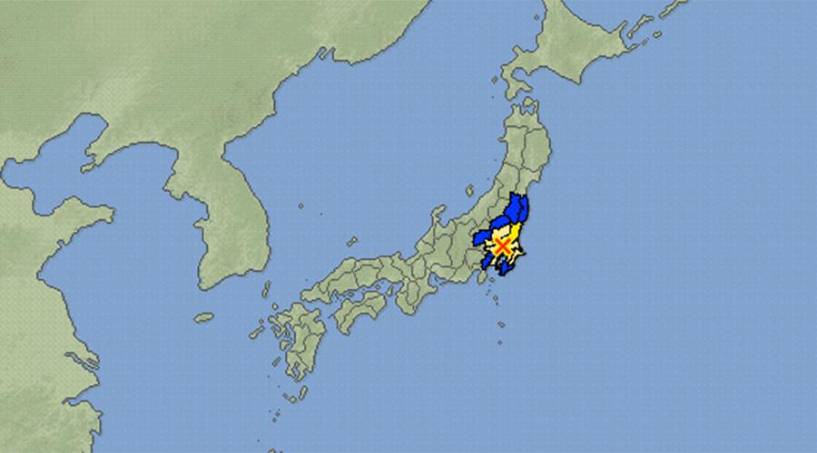 5.6 magnitude earthquake shakes Tokyo
