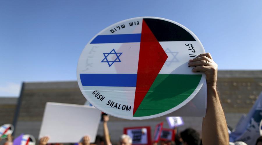 Israel boycott: British academic turns down prestigious award & cash prize for 'political' reasons