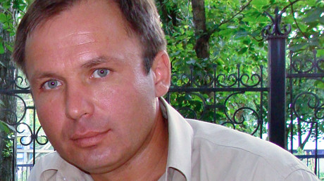 Trump rejects human rights ombudsman's request to pardon Russian pilot Yaroshenko