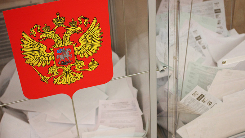Nationalists want Russian election candidates to report debts