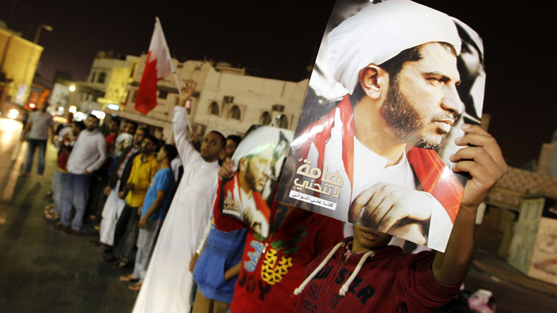 Bahrain suspends main Shiite opposition group amid crackdown on protesters from 2011 Arab Spring