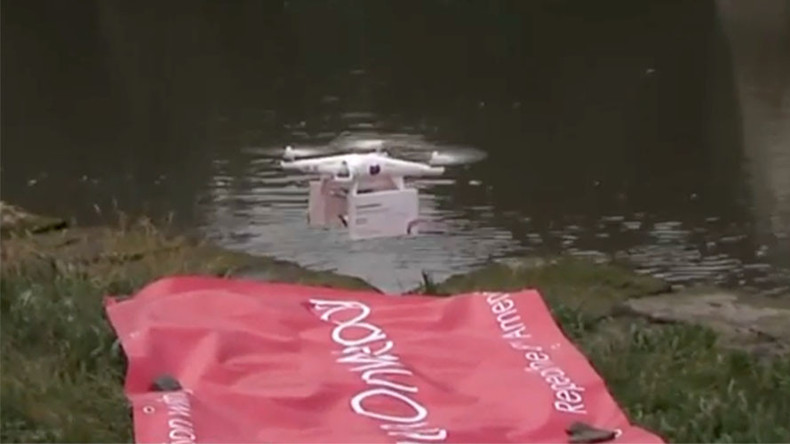 Abortion by drone: Irish women launch high-tech protest against strict laws (VIDEO)