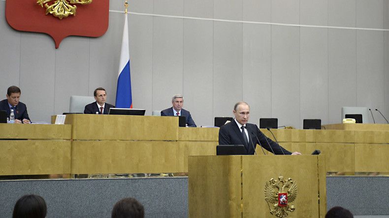 Patriotism is a must for State Duma – Putin to Russian MPs
