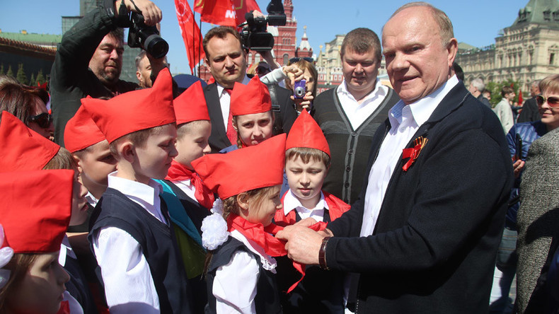 Nationalization of Russian oil & gas industry tops Communists' election agenda