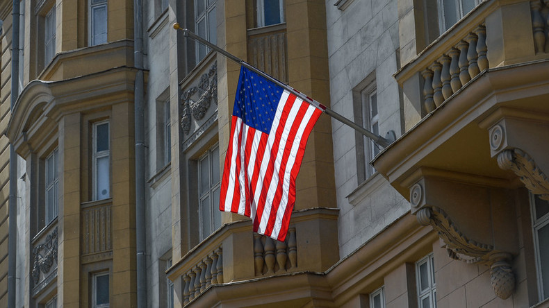 CIA agent attacked US Embassy guard in Moscow – Russian Foreign Ministry