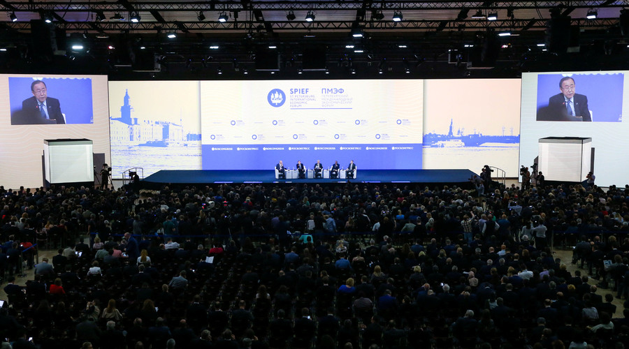 2016 St. Petersburg International Economic Forum