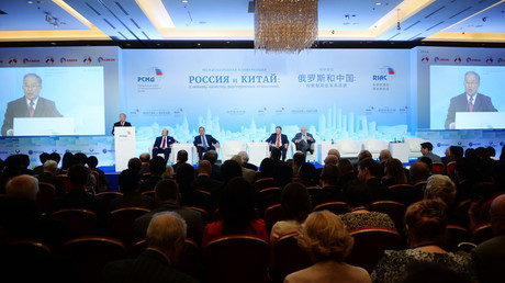 05/31/2016 Moscow. Dai Bingguo, the Chinese Chair of the Chinese-Russian Committee for Friendship, Peace and Development, addresses the second international conference