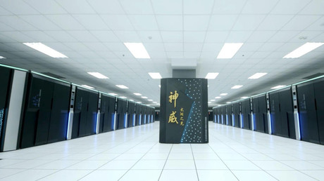 'Lagging behind': EU invests $1.2bn in supercomputers to compete with China, US