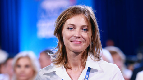 Natalya Poklonskaya, Procurator of the Republic of Crimea © Anton Denisov