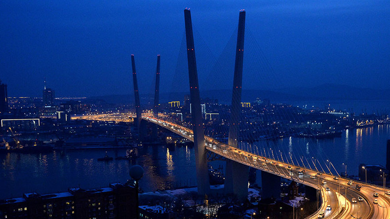 China invests $2.4bn in Russian Far East