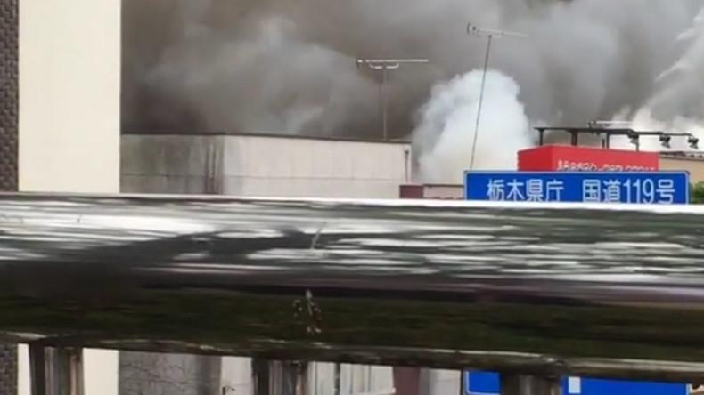 Smoke billows as fire breaks out near railway station in Japan (PHOTOS, VIDEO)