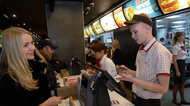 McDonald's in Russia to accept national payment charge cards