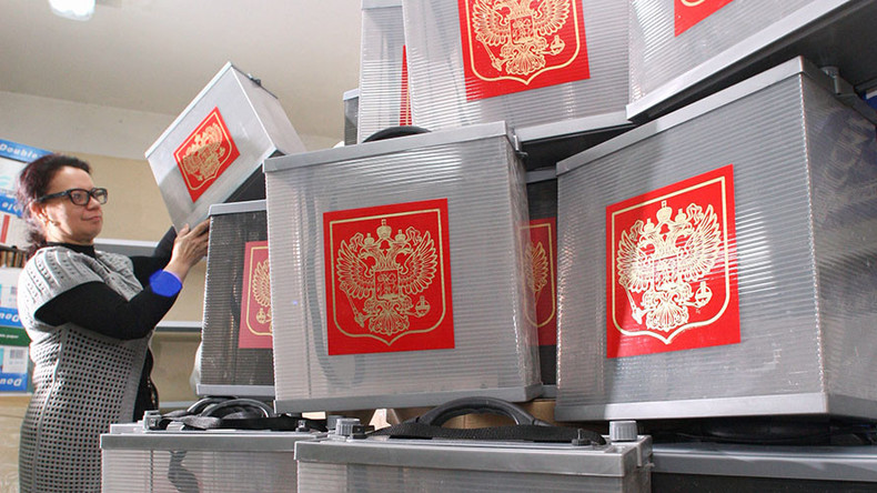 Almost half of all Russians plan to vote at forthcoming Duma polls