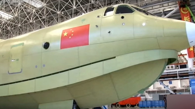 Is it a boat? Is it a plane? China builds one of world's largest amphibious aircraft (VIDEOS)