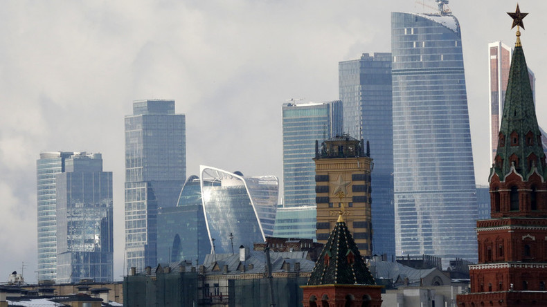 Fitch confirms Russia's low investment grade rating with negative outlook