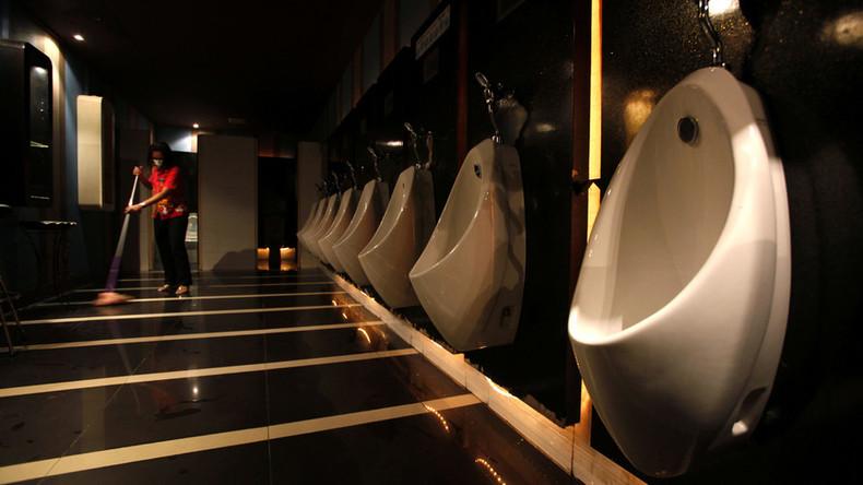 Czech officials hope wee bit of fun at urinals will combat men's cancer