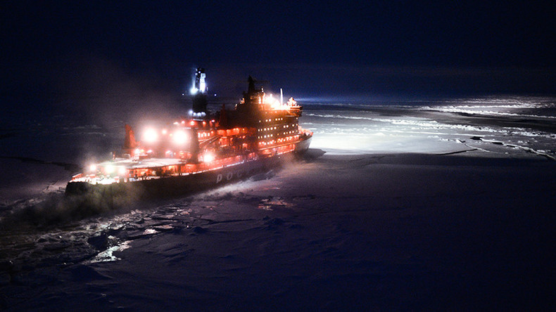 Russia eyes military icebreaker force to protect Arctic borders - report