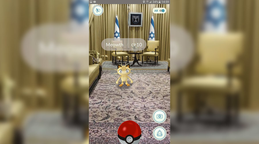 Pokemon 'invade' Israeli president's office, IDF hunts Nintendo creatures (PHOTOS)