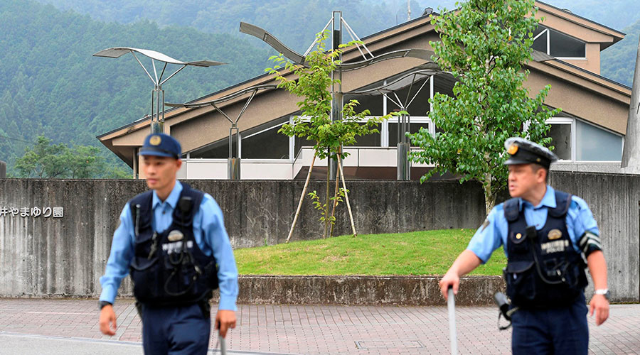 19 killed, 45 injured as knife-wielding man goes on rampage at medical facility near Tokyo