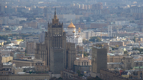 A view of the Foreign Ministry's building © Ekaterina Chesnokova