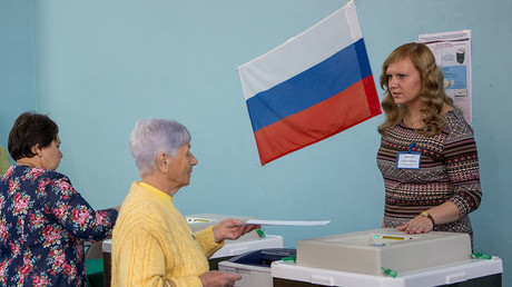 US election monitors to get personal invitation to Russian Duma polls