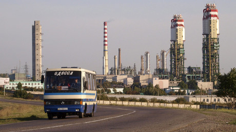Cash-strapped Ukraine offers ammonia plant in state fire sale
