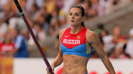 Yelena Isinbayeva. © Vitaliy Belousov