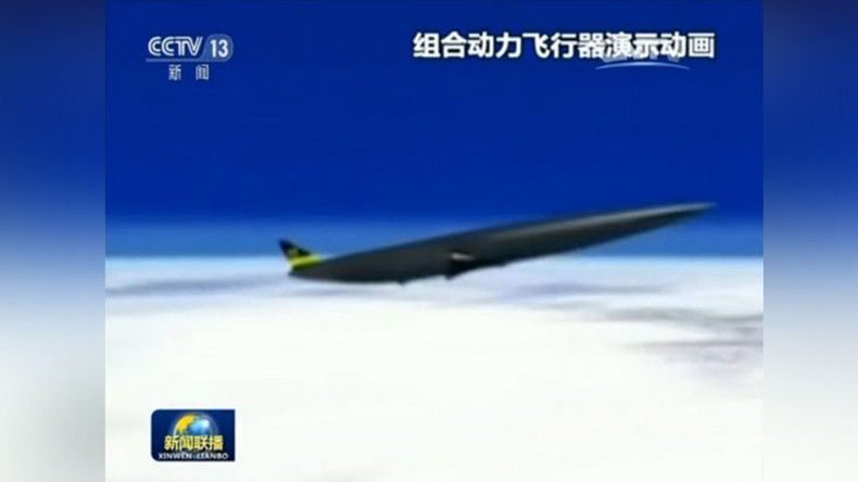 Space tourism breakthrough? China working on hypersonic spaceplane with horizontal takeoff