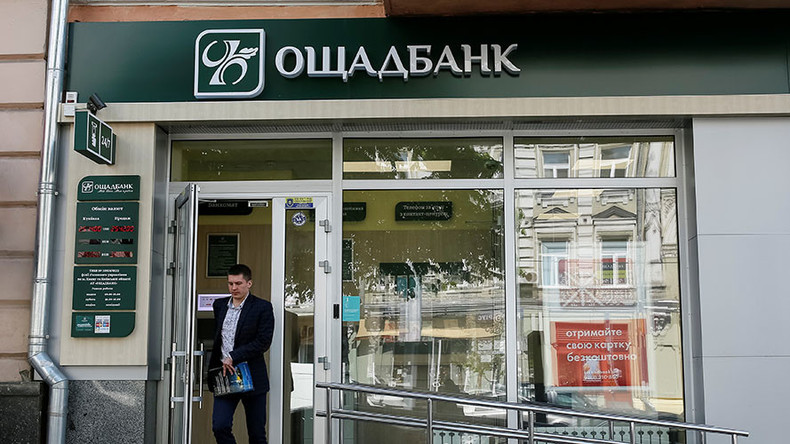 Ukrainian bank to sue Russia for $1bn over lost Crimean assets & business