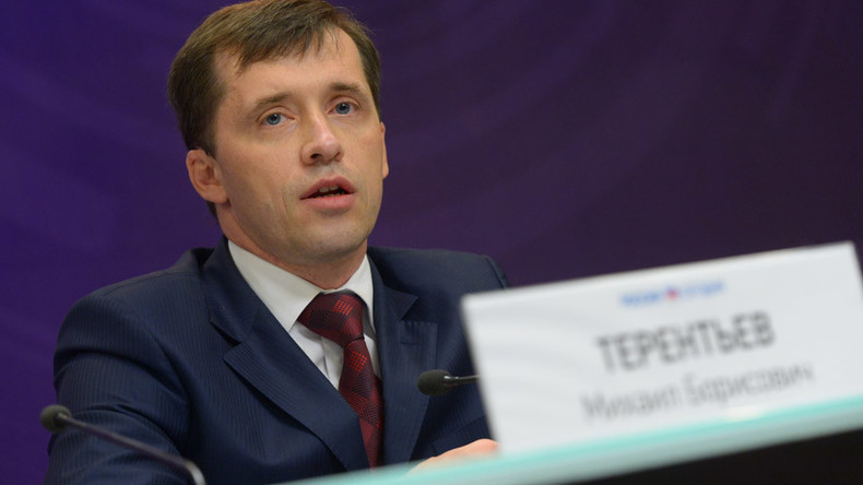 Russian Paralympic Committee's ban appeal to be reviewed in Swiss federal court
