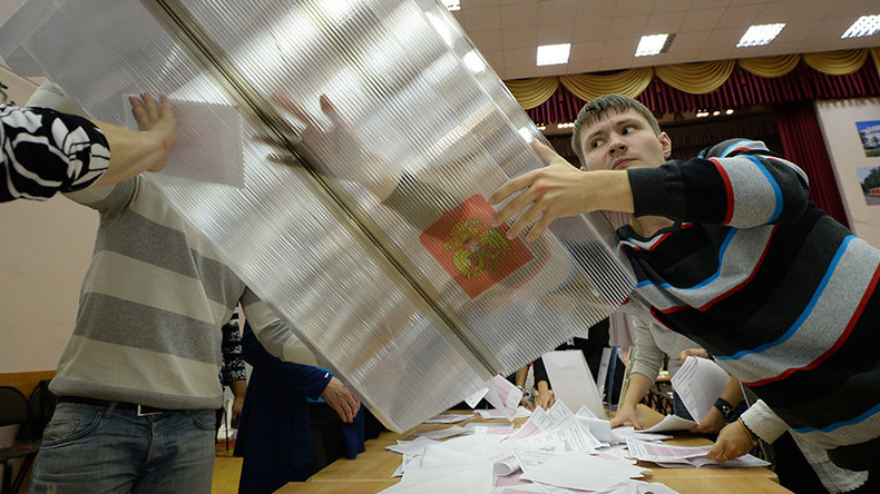Senator warns of foreign provocation targeting upcoming Russian polls