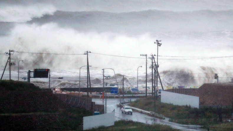 Mesmerizing satellite footage captures Typhoon Lionrock heading for Japan (VIDEO)
