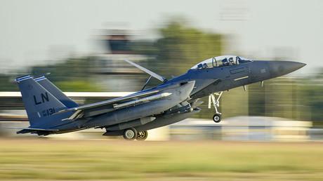 ©USAF / Airman 1st Class Cory W. Bush
