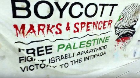 New Israeli task force set to 'crush any boycott' & deport foreign BDS activists