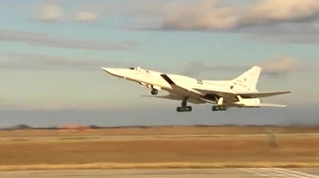 The long-distance supersonic Tu-22 M3 missile-carrier © Ministry of defence of the Russian Federation