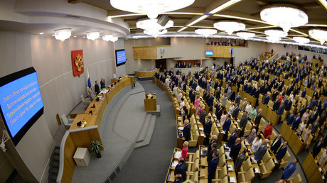 State Duma © Vladimir Fedorenko