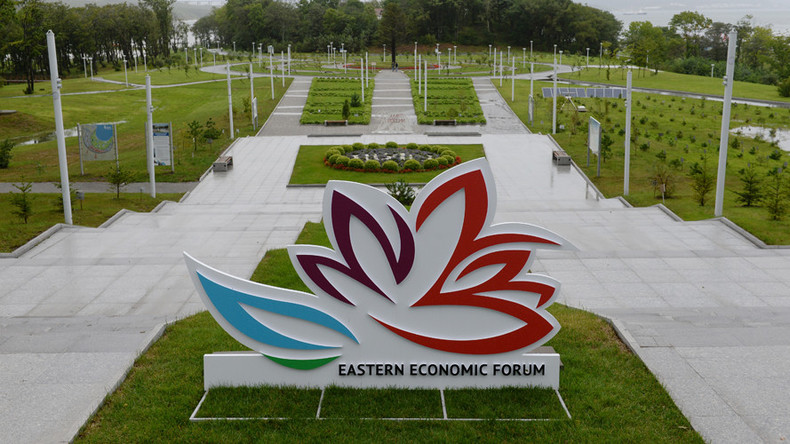 Russia's Eastern Economic Forum to attract over $15bn in investment