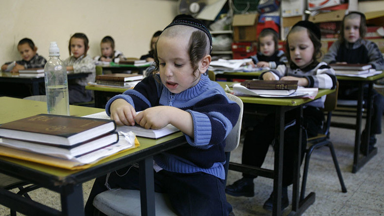 Jewish studies more important than science & math - Israeli education minister