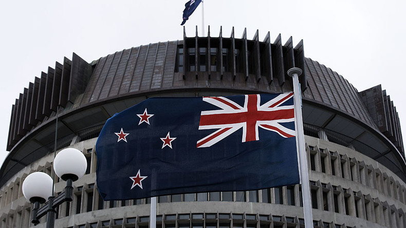 'Trigger words': Kiwi MP says parliament screens his emails, urges inquiry