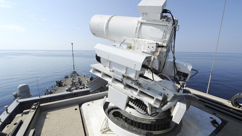 Military 'finalizing £30mn deal' for lazer weapon prototype
