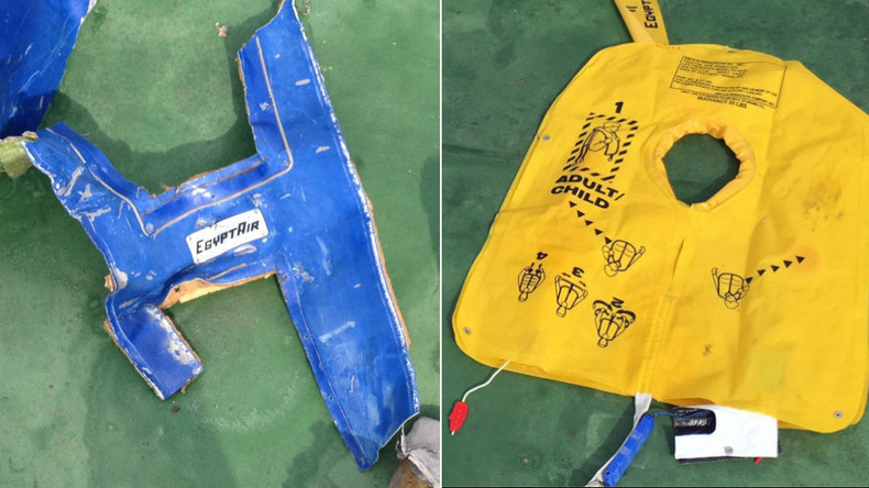 TNT traces found in EgyptAir MS804 debris – report