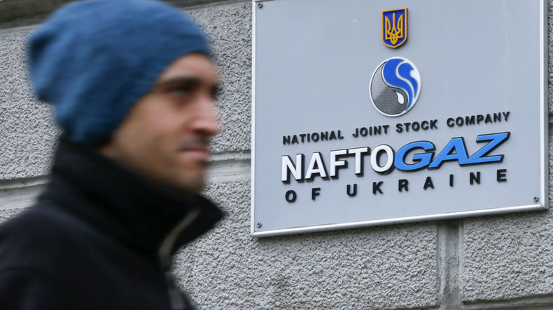 Future aid to Ukraine in jeopardy over gas monopoly takeover