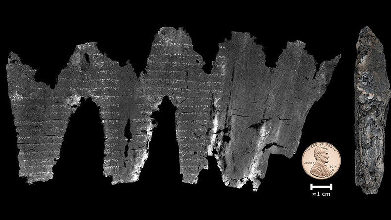 Lost text of charred Old Testament scroll revealed by 3D 'unwrapping' (PHOTO)