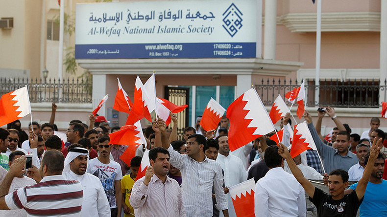 Outcry after Bahrain court rules to dissolve main Shiite opposition bloc