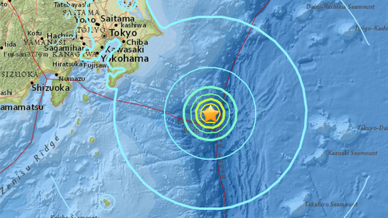 6.4 quake hits Japan southeast of Tokyo